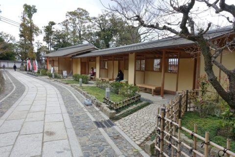 伏見稲荷大社/茶屋