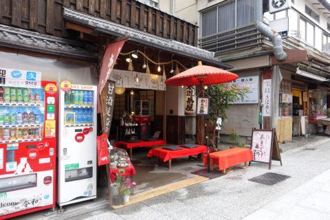 伏見稲荷大社/参道の茶屋