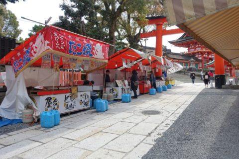 伏見稲荷大社/参道の屋台