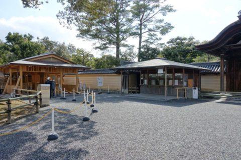 金閣寺/受付