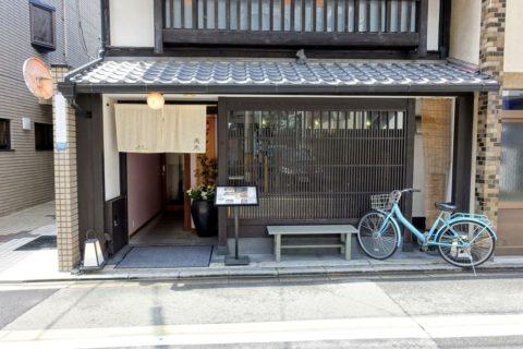 京都美先/営業時間