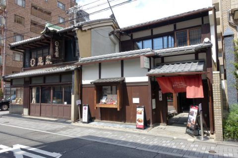 bel-amer-kyoto/場所