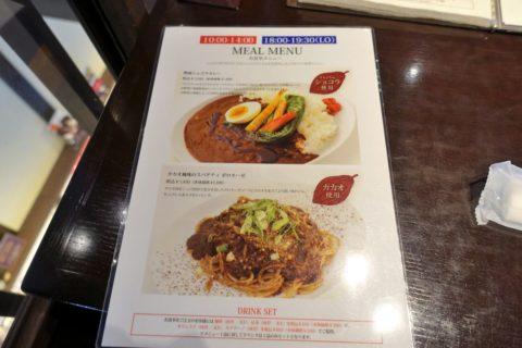 bel-amer-kyoto/軽食メニュー