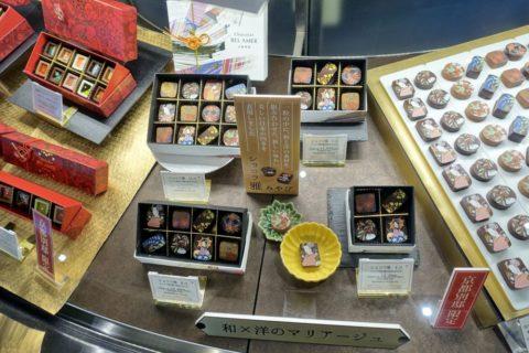 bel-amer-kyoto/白い箱
