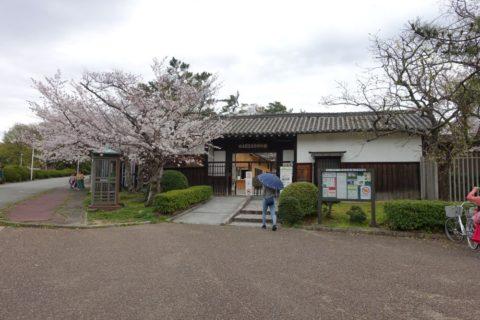 日本民族集落博物館/アクセス