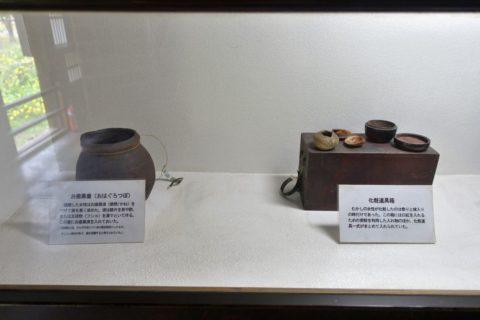 日本民族集落博物館/化粧道具