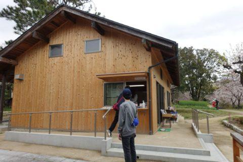 日本民族集落博物館/チケットオフィス