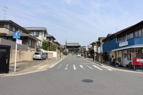 仁和寺/参道