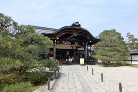 仁和寺/御殿入口