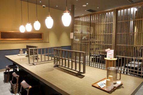 つぼ市製茶本舗/カウンター席