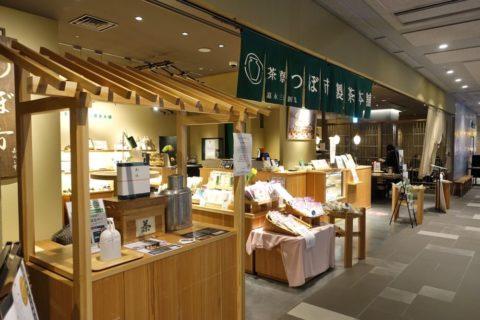 つぼ市製茶本舗/店舗