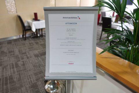 American-Airlines-International-FirstClass-Lounge-London/レストランメニュー