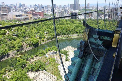 大阪城の展望台の金網