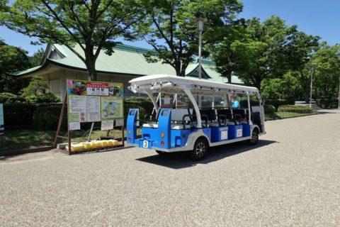 大阪城のエレクトリックカー
