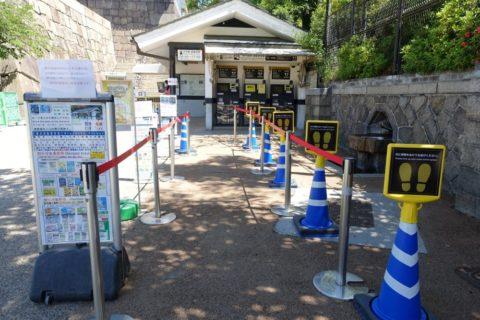 大阪城のチケット券売機
