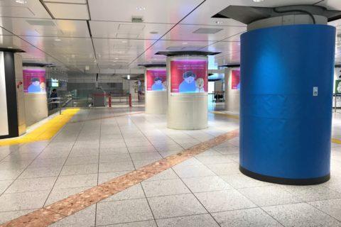 東海道新幹線/東京駅のガラガラ状況