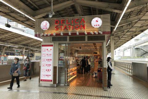 東海道新幹線/ホームの駅弁売り場