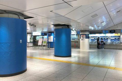東海道新幹線/東京駅の切符売り場