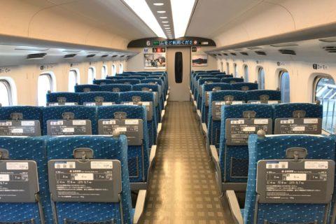 東海道新幹線/普通車