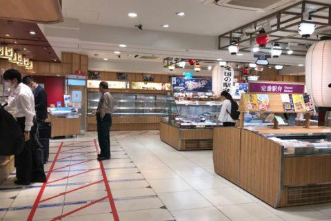 東京駅の駅弁売り場