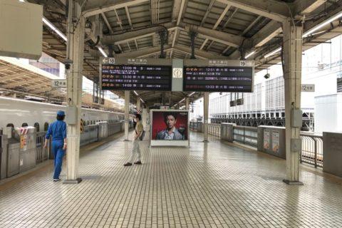 東海道新幹線/東京駅ホーム