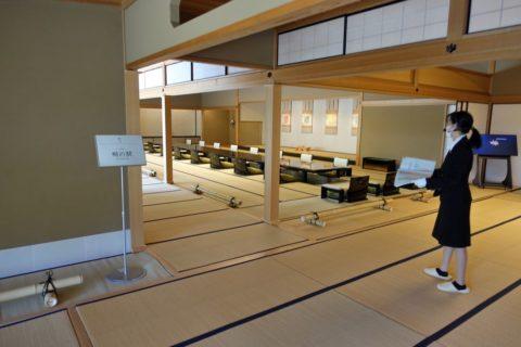 京都迎賓館/見学順路