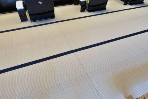 京都迎賓館/畳