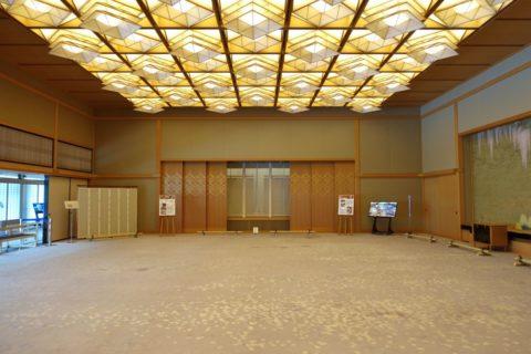 京都迎賓館/藤の間