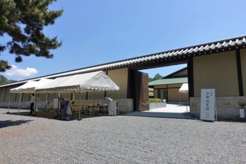 京都迎賓館/検温と消毒
