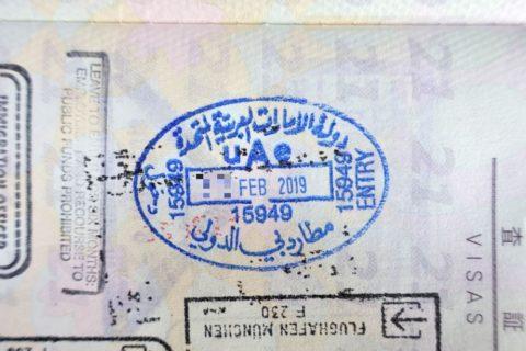 UAEの入国スタンプ