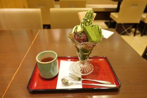 茶寮有里/抹茶パフェ