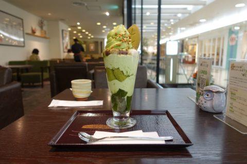 大阪の美味しい抹茶パフェ