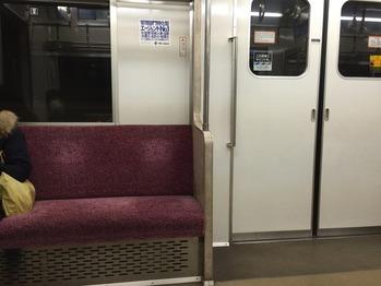 優先席に対する考え方 (4)
