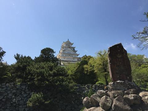 姫路城 平成の大改修 (13)