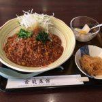 """水戸の納豆料理をランチで試食!""""納豆汁なし味噌ラーメン""""は美味しい?"""