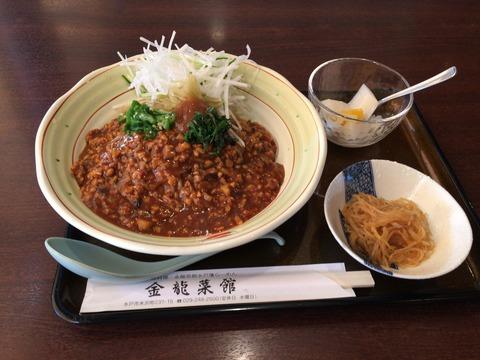 納豆汁なし味噌ラーメン (8)