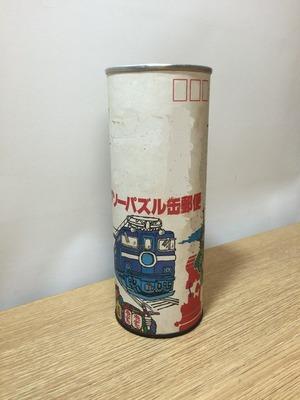 ジグソーパズル缶郵便