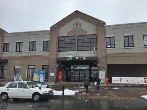 ニッカウヰスキー工場 (12)