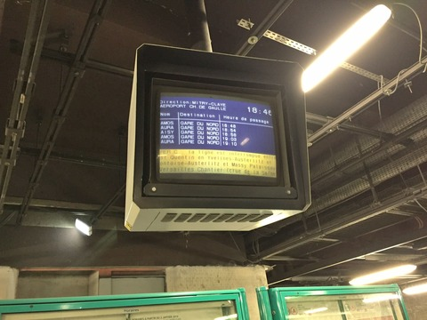 パリ北駅からCDGアクセス (2)