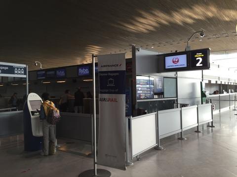パリCDG空港 (6)