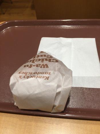 久しぶりのケンタッキー (10)