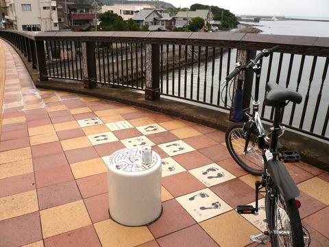 2009屋久島