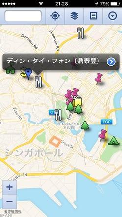 マイマップ2