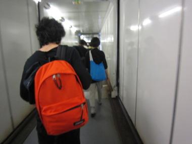 ロンドン入国審査 (1)