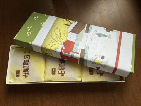 本郷三原堂 大学最中 (9)