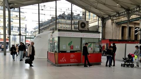 パリ北駅からCDGアクセス (4)