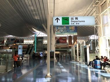 羽田空港国際線T (1)