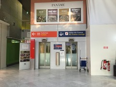 パリAir France Lounge (1)