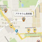 海外旅行に便利!マップにピンが立てられるおススメのアプリAssist Maps