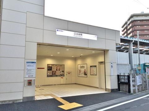 """武蔵野音楽大学""""江古田新キャンパス"""" (9)"""